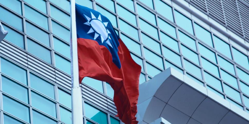 Nascita dello stabilimento di Taiwan